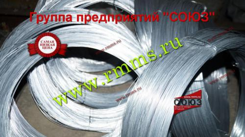 проволока стальная оцинкованная цена 1,8 мм