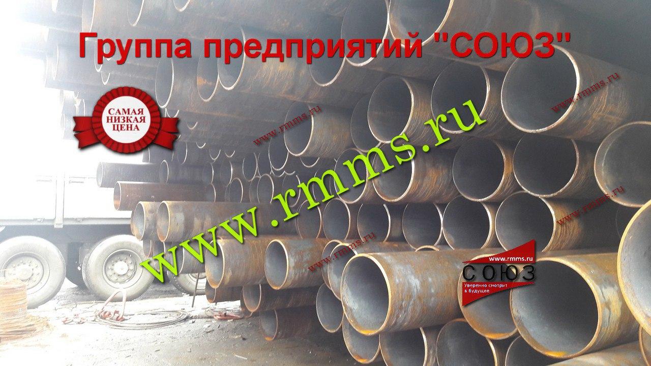 стальные бесшовные горячедеформированные трубы