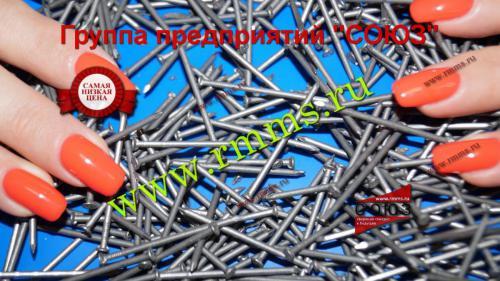 гвозди строительные размеры 2,5х60