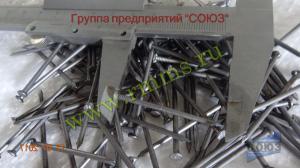 гвозди строительные 3х80