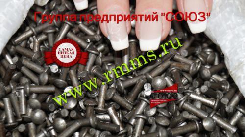 заклепки гост 10299 производство