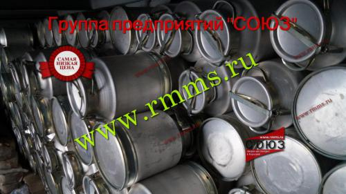 алюминиевая фляга купить в Москве