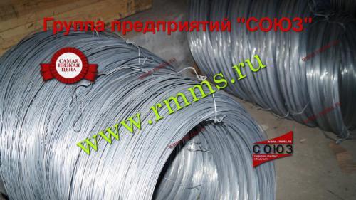 проволока стальная оцинкованная цена 1,2 мм