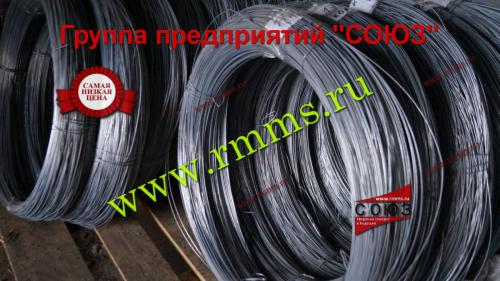 проволока стальная оцинкованная цена 1,5 мм
