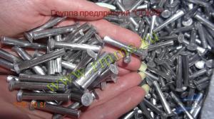 заклепка алюминиевая 4х10