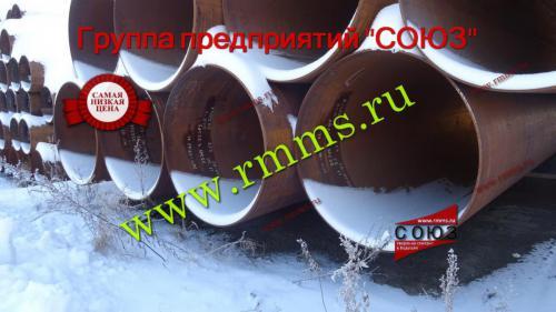 трубы большого диаметра Екатеринбург