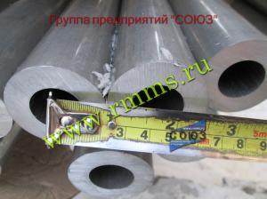 толстостенные алюминиевые трубы ГОСТ