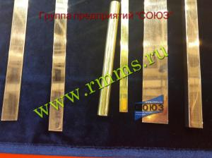 полоса латунная ГОСТ 2208-2007