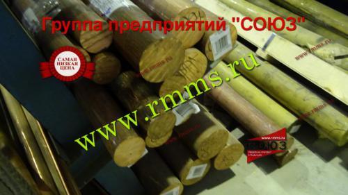 латунный пруток купить в Москве