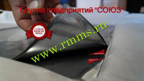 фольга свинцовая плакированная оловом