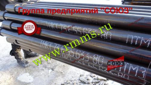 нкт 73 цена Челябинск